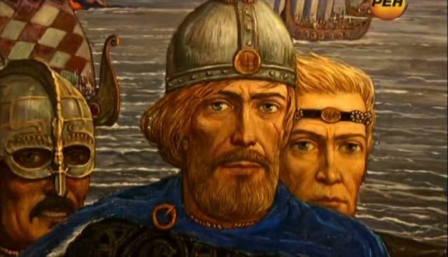 Зарождение государственности у восточных славян