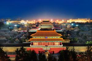 Запретный город Китай кратко