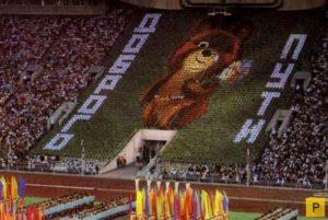 Первый олимпийские игры современности проводились