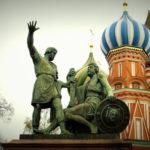 История создания первого памятника в Москве