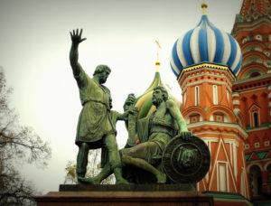 Памятник в Москве Минину и Пожарскому