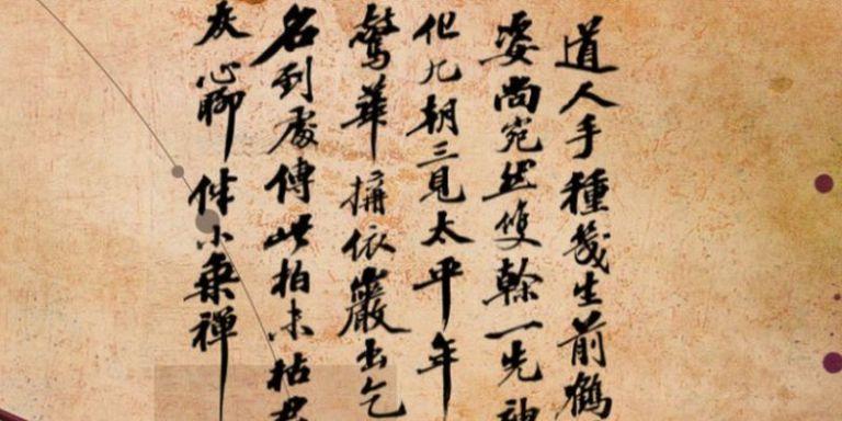 История развития письменности , развития письменности