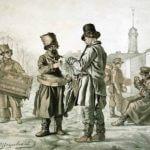 Кто такие офени — скоморохи, лоточники или члены тайного ордена? Офени это …