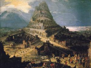 Краткая история Вавилона