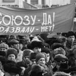 Распад СССР причины и последствия (кратко)