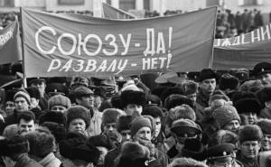 Основные причины распада СССР (кратко по пунктам)