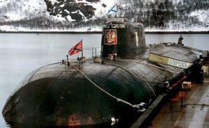 """История атомной подводной лодки """"Курск"""""""