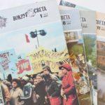 Что заменяло советским гражданам интернет: Телефонные чаты, журнал с лайфхаками и не только