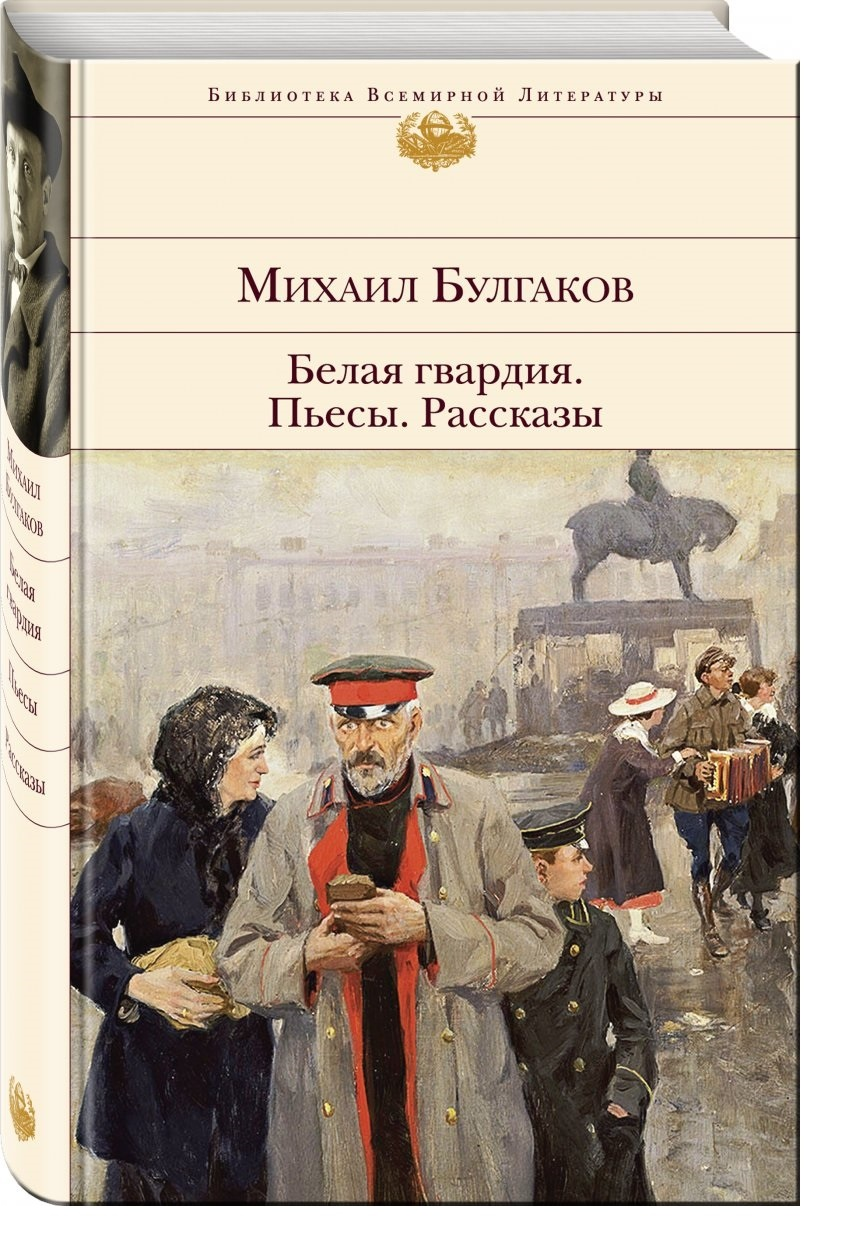 6 книгзапрещенныхвСССР