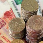 Интересные факты о российских деньгах