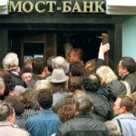 Россия в 1990-е: самые шокирующие факты