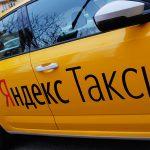 «Яндекс» запустит беспилотные пассажирские такси уже в 2021 году